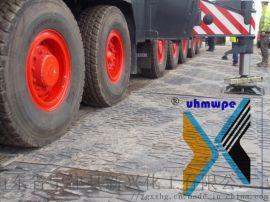 工程施工用鋪路墊板 聚乙烯鋪路墊板成本是多少