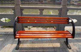 塑木休閒椅戶外公園椅休閒椅防腐木長椅  排椅
