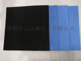 微波暗室吸波海綿,遮罩信號海綿吸波,海綿吸波材料