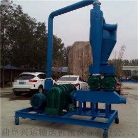 散粮输送设备 环保管道气力吸粮机