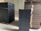 電子廠週轉物料箱、塑料週轉箱