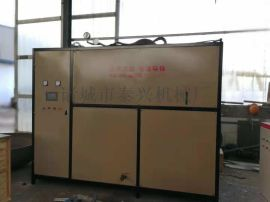 泰兴机械供应蒸汽发生器 电加热蒸汽发生器