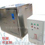 超聲波汽車缸體、散熱器及零部件清洗機XC-2400