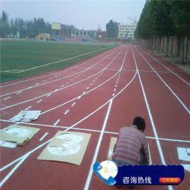 湘乡市足球场塑胶跑道规格型号 排球场运动跑道订做