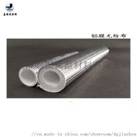 源头工厂 无纺布覆铝膜 镀铝膜复合无纺布