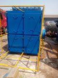 4噸燃煤鍋爐除塵器 燃煤鍋爐除塵器廠家 恆科燃煤鍋爐除塵器