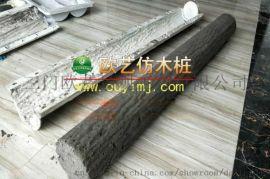 欧艺工厂生产仿木桩