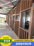 工程铝方通实例 设计生产一体化 北京铝单板生产厂家