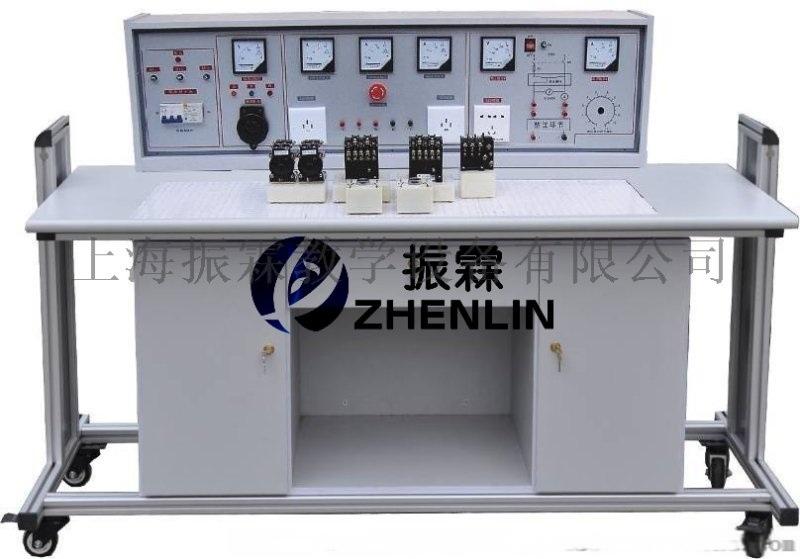 上海振霖ZLCB-801电力拖动实验室设备