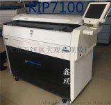奇普kip7100二手工程複印機數碼藍圖 射印表機