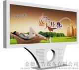 苏州城市社区广场宣传栏,校园宣传栏,政府宣传栏