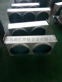 翅片蒸发器