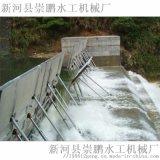 鋼壩|鋼壩閘用途|液壓鋼壩最新報價