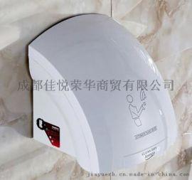 全自动感应式干手机 洗手间烘手器 厕所吹干机