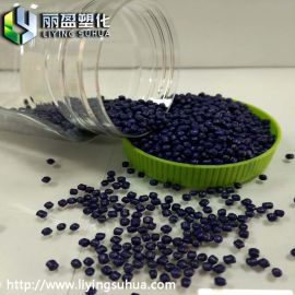 吹膜注塑保健瓶包裝紫色母