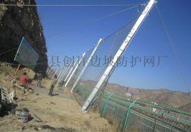 边坡防护#高强度主动防护网#SNS柔性防护网