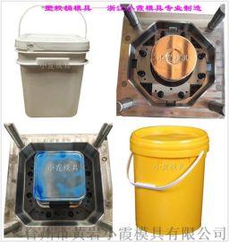 28L化工桶注塑模具28L胶水桶注塑模具