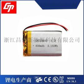 3.7聚合物电池703042 850mah 电动工具、行车记录仪、移动音箱