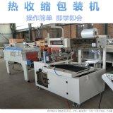 现货直销水果热缩膜包装机,全封包装机,包膜机