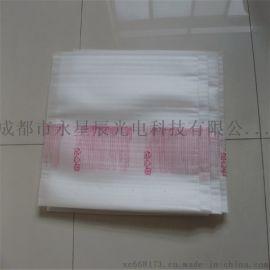 PO膜复合珍珠棉袋 EPE复膜袋 包装手机PO袋