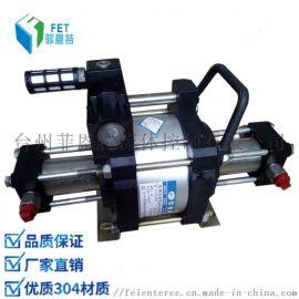 4倍大流量液体增压泵 双头气动增压器