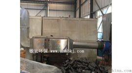 四川成都工业油烟净化工程 不锈钢工业油烟净化器
