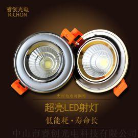 睿创光电电镀镍色、金色LED天花灯