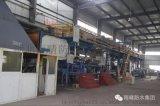 渗透结晶型DPS防水剂雨晴厂家全国供应
