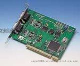 PCI-1601A 研华 2端口RS-422/485 通讯卡串口卡