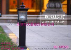 防水防锈铝材型草坪灯