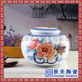 色釉陶瓷茶叶罐订做厂家 新品陶瓷罐子订做