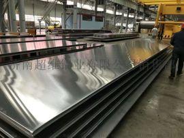 威海吉林铝板厂家,5083合金铝板材现货