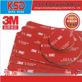 苏州3M 4229P汽车泡棉双面胶、防水双面胶