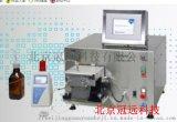 石油化工實驗室電子儀表儀器炭黑吸油計經銷代理商