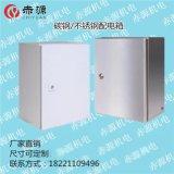 电气控制箱供应商 上海电气控制箱 赤源供