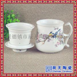 纯白陶瓷茶杯订做 定制酒店logo陶瓷茶杯