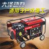 300A汽油发电电焊机厂家