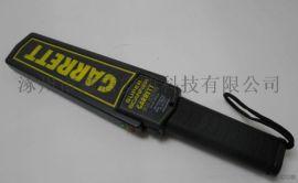 [鑫盾安防]手持金属探测器 盖瑞特金属探测仪XD4