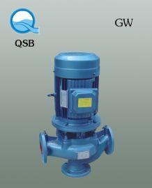 管道式排污泵(GW型)