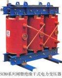 黄岩宏业SC10-500/10-0.4kv电力变压器
