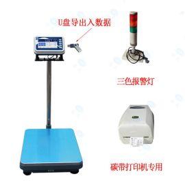 巨天储存单号重量电子磅带扫描 记录单号重量台秤快递面单电子称