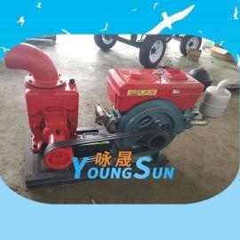 农田灌溉6寸柴油水泵 单杠柴油水泵机组 移动泵车
