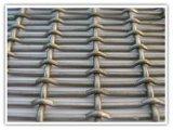 廣西不鏽鋼復合肥專用篩網