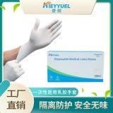 奇悦廠家直销一次性乳膠手套白色無粉100只装美容美发耐碱酸手套