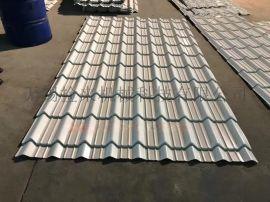 光伏支架冲孔板,楼承板系列,铝镁锰