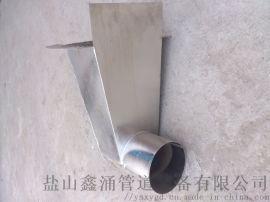 不锈钢201侧排式雨水斗加工定做楼房  排水漏斗