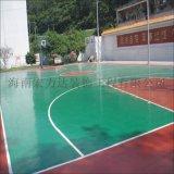 彈性丙烯酸籃球場地坪,海南丙烯酸地坪,海南宏利達