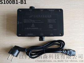 S100B1-B1 带按摩椅的沐足盆电源智能控制盒