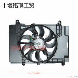东风俊风E11K散热器,风扇,东风俊风水箱风扇