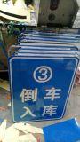 克拉玛依公路标志牌供应商 石河子道路标志牌厂家